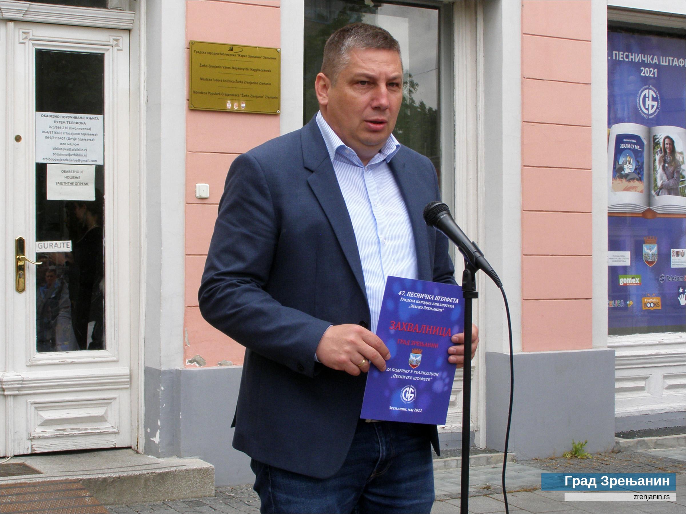 """Pesnicka%20stafeta%2011 Завршна свечаност 47. """"Песничке штафете"""""""