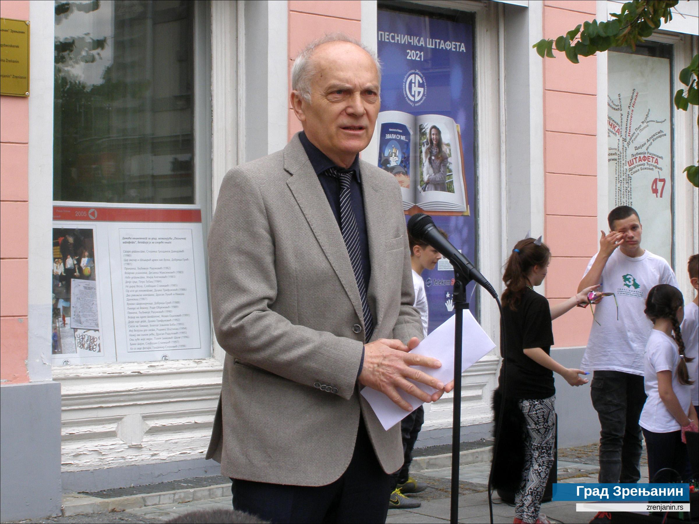 """Pesnicka%20stafeta%2012 Завршна свечаност 47. """"Песничке штафете"""""""